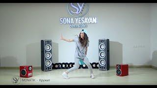 Parir Sonayi Het - Episode 10 / Պարիր Սոնայի հետ |Dance Tutorial|