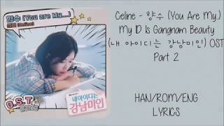 Celine - 향수 (You Are My...) My ID Is Gangnam Beauty (내 아이디는 강남미인) OST Part 2 Lyrics