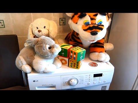 Как постирать детские игрушки в стиральной машине