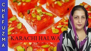Karachi halwa/ karachi halwa recipe/quick and easy corn flour halwa