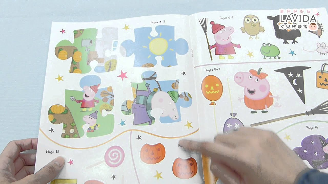 Peppa Pig:Peppa's Halloween 粉紅豬小妹:萬聖節貼紙遊戲書 【LAVIDA幼兒啟蒙館】 - YouTube