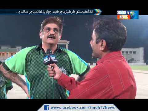 No One Sindhi in Cricket Report - Sindh TV News