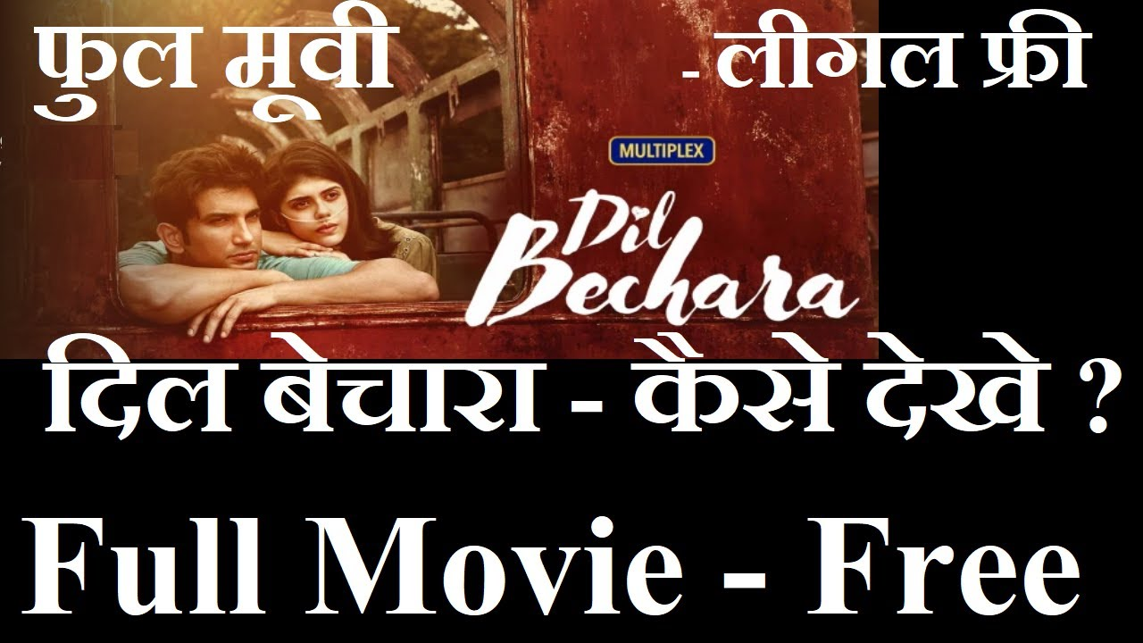 Dil Bechara 2020 Full Movie How To View Free On Disney Hotstar Youtube