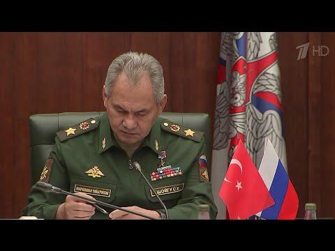 Россия и Турция согласовали создание центра по контролю за прекращением огня в Нагорном Карабахе.