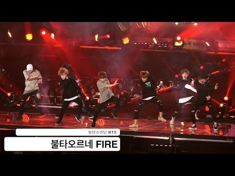 방탄소년단 BTS[4K 직캠]불타오르네 FIRE@20160907 Rock Music