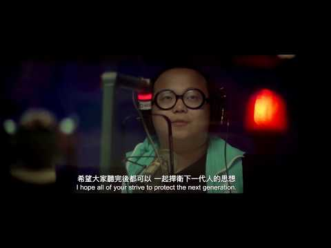 Last Exit to Kai Tak -  Arthouse Asia 2019  -  Trailer