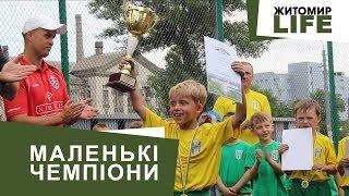 """футбольна команда """"Полісся"""" виборола золото на """"Кубку Лівобережжя 2018"""""""