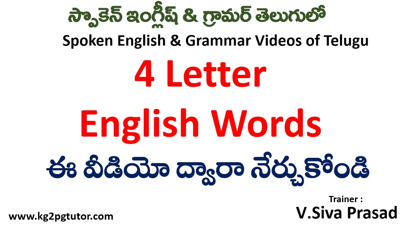 4 Letter Words Starting B