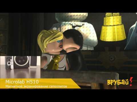 Lego Batman 2: DC Super Heroes обзор +КОНКУРС+ Врубай! (6)