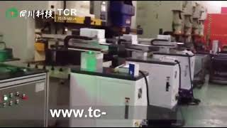 Gap Frame (C Frame) Punching Press Multi In-Line Automation 2 | TCR ROBOTICS