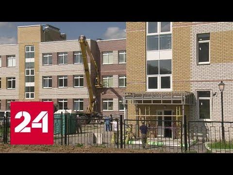 Во Владимирской области завершают строительство школы, которое идет 25 лет - Россия 24