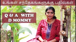 FREQUENTLY ASKED QUESTIONS| NEW SUBSCRIBERS PLEASE WATCH THIS| Q&A with D MOMMY  EPISODE 1