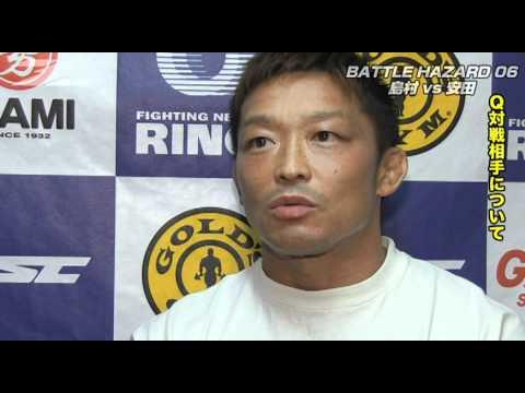 BATTLE HAZARD 06 Pre-Fight Interview【安田けん】