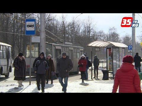 Новые автобусные маршруты и троллейбусы из Москвы появятся в Вологде