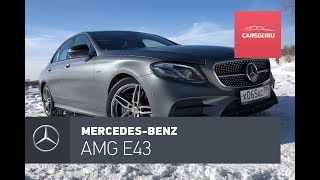 Mercedes-Benz AMG E43 тест-драйв.  Серьезный бизнес-седан.