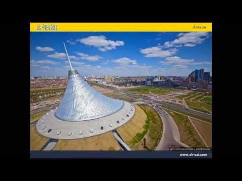 Kazakhstan -  Sightseeing Tour