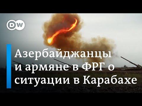 Что говорят о войне в Карабахе в армянской и азербайджанской диаспорах Германии