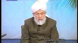 Urdu Tarjamatul Quran Class #298 Surah Al-Naba', Al-Nazi'at 1-39