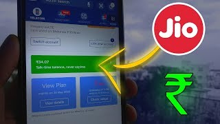 USE JIO TALKTIME BALANCE TO RECHARGE FOR 4G DATA VOUCHER AND DATA PLAN | SAVE YOUR MONEY 💲💰😱