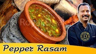 மிளகு ரசம் | Pepper Rasam