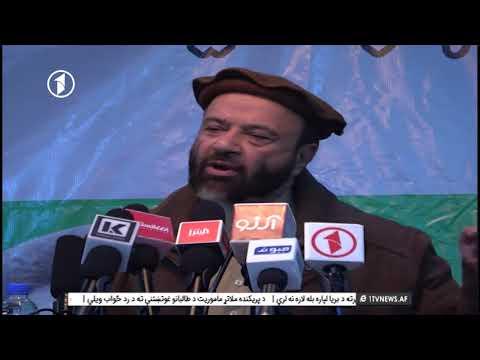 Afghanistan Dari News 16.02.2018 خبرهای افغانستان