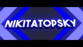 Интро для Nikita Topsky