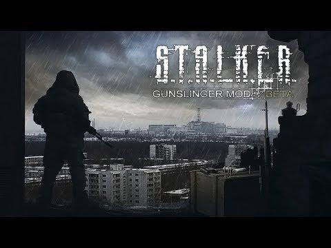 S.T.A.L.K.E.R. GUNSLINGER Mod (build 2020/01/01)ОБЗОР| ПЕРВЫЙ ВЗГЛЯД