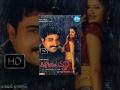 Jabilamma Telugu Full Movie || Rajiv Kanakala, Navneet Kaur, Asmith || Suresh || Sriram Vikas