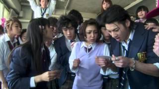 イタズラなKiss~Love in TOKYO [DVD Trailer]