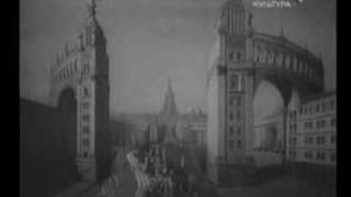 Скачать Москва 1938