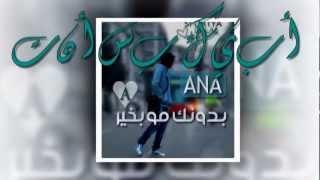 عبد المجيد عبدالله-لويوم احد 2012 اهداء