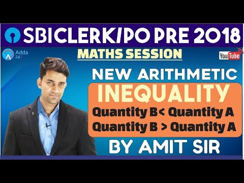 SBI PO/CLERK | New Arithmetic Inequality for SBI PO/CLERK 2018|Amit sir