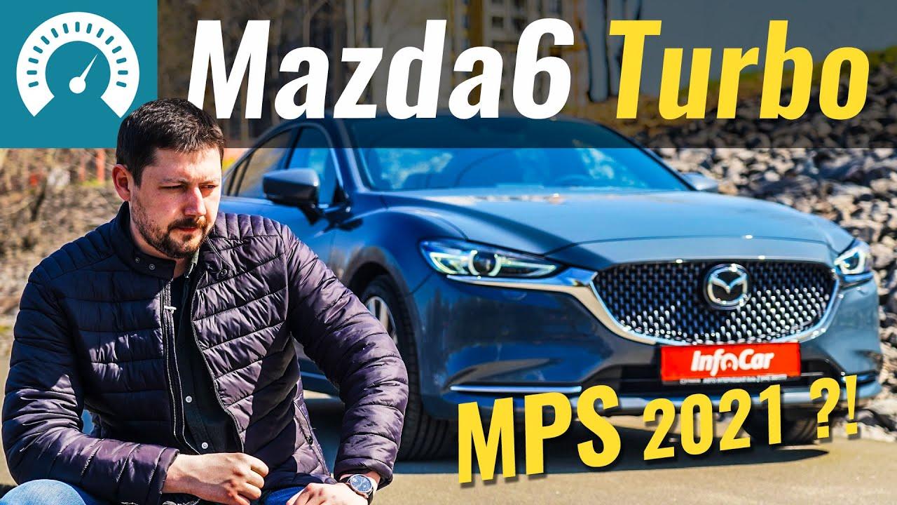 Новая MPS ?! Mazda 6 TURBO против Toyota Camry 3.5. Чего ждать от 2.5T 2021?