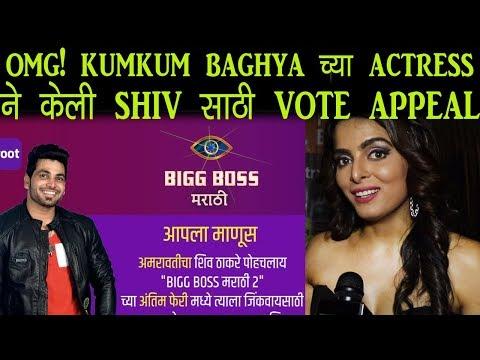 Repeat Bigg Boss Marathi 2 Today | Shocking Abhijeet