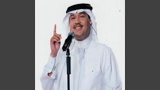 Tab Tab Al Awan