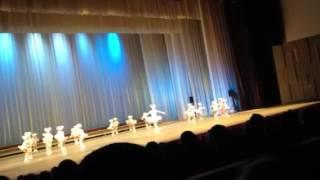 Танец Котята