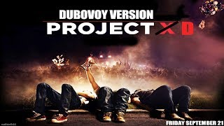 Проект Х: Дорвались (Project X) - Дубовой и Братва