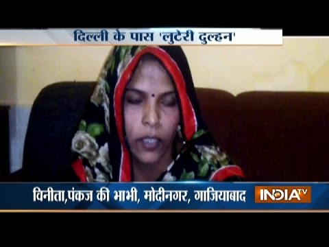 Bride Robs Husband On First Night Of Wedding In Ghaziabad