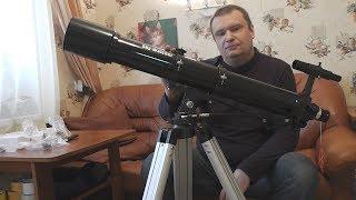 Обзор телескопа Sky Watcher BK 909AZ3