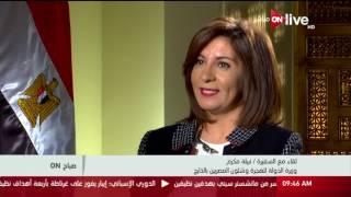 فيديو.. مكرم: 'الكفيل' أزمة تواجه العمالة المصرية في الخليج