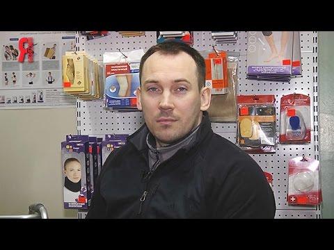 ЯБ2016 Ортопедический салон-магазин ИП Беляев