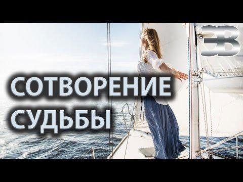 Флирт - путь к успеху - Шпигель Джил