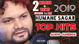 Humane Sagar Top Hits | Best of Humane Sagar | Audio Jukebox | 2019 Odia Top Hits Song | SKB FILMS