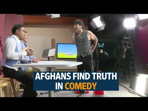 Condoms, bribery, warlords: Afghans find truth in comedy