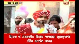 Harbhajan Singh to tie knot with Geeta Basra