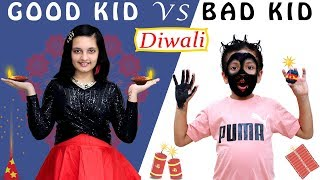 GOOD KIDS vs BAD KIDS Diwali special #Funny Types of Kids on Diwali | Aayu and Pihu Show