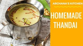 Homemade Thandai Recipe (Festival of Holi Drink)  by Archana