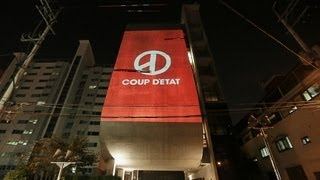 G-DRAGON - YG BUILDING