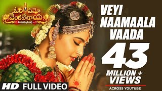 Om Namo Venkatesaya Video Songs |Veyi Naamaala Vaada Full Video Song | Nagarjuna, Anushka Shetty,