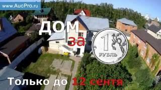 видео Дачный дом из бруса – мечта жителя мегаполиса